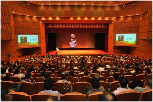 微笑列车唇腭裂学术会议即将在深圳召开飞华健康网